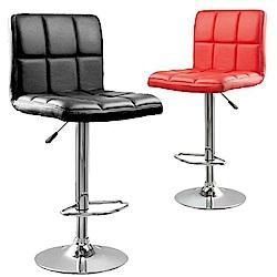 CLORIS 六宮格造型吧台椅/酒吧椅/櫃台椅(2色可選)