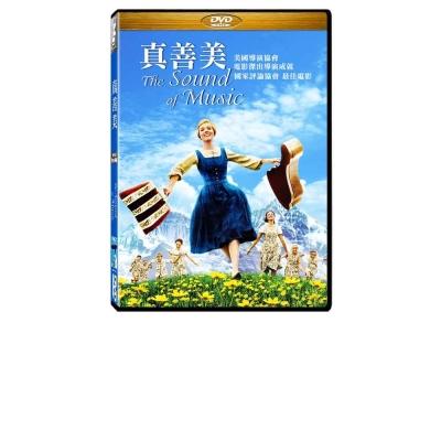真善美-DVD