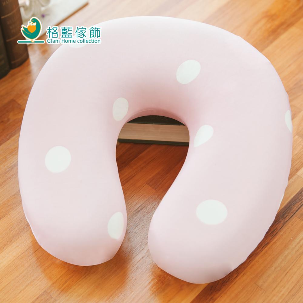 格藍傢飾 水玉涼感舒壓護頸枕(小)-草莓粉