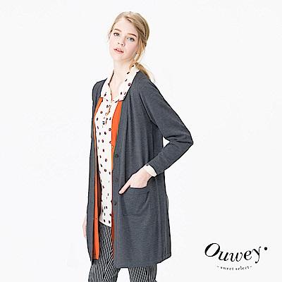 OUWEY歐薇 雙層門襟長版針織外套(灰)