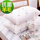 Microban-純淨呵護 台灣製新一代抗菌羊毛枕-2入