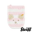 STEIFF德國金耳釦泰迪熊 - 粉紅色 洗澡巾 (嬰幼兒衛浴系列)