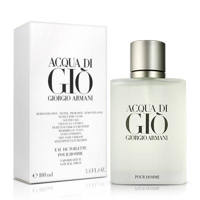 GIORGIO-ARMANI-寄情水男性淡香水