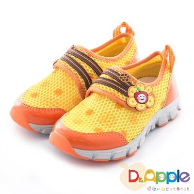 Dr. Apple 機能童鞋 花漾透氣休閒童鞋 橘
