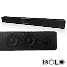 【DOLO】SoundBar星艦進階版2.2聲道全方位家用藍牙音響STARSHIP+(16