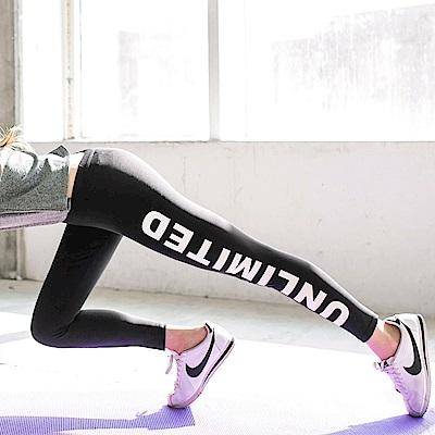 台灣品質.世界同布~英文印字貼身九分褲/瑜伽褲.3色-OB大尺碼