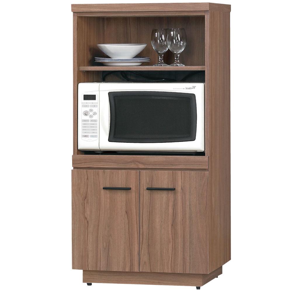 品家居 愛緹2x4尺柚木色收納餐櫃