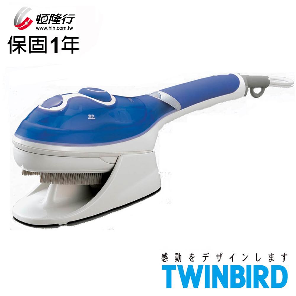 日本TWINBIRD-手持式蒸氣熨斗SA-4084B