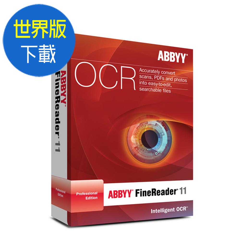 ▼ABBYY FineReader OCR 11 專業 世界版 (下載版)
