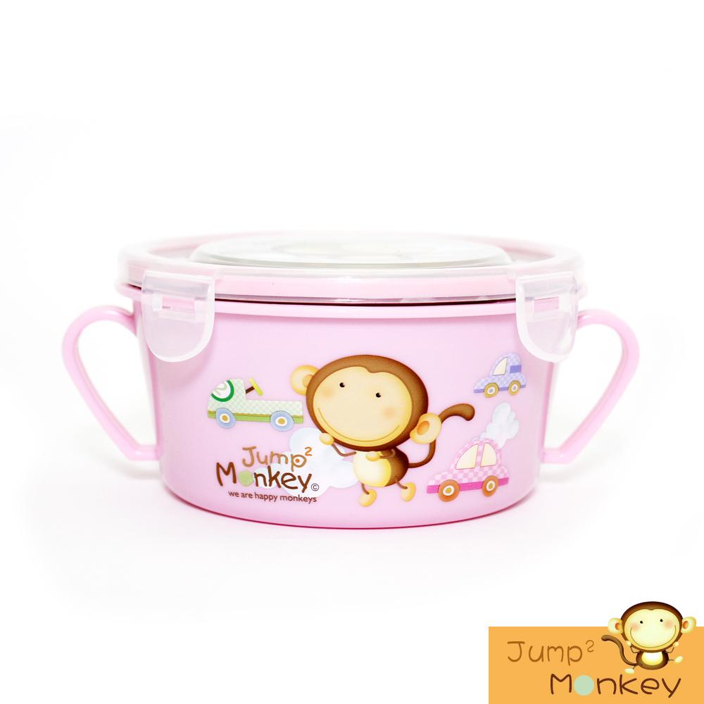 台灣製跳跳猴不鏽鋼雙耳隔熱碗-粉紅