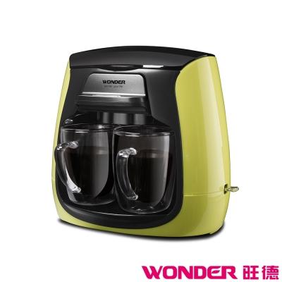 WONDER旺德-雙層玻璃杯雙人咖啡機-WH-L03D