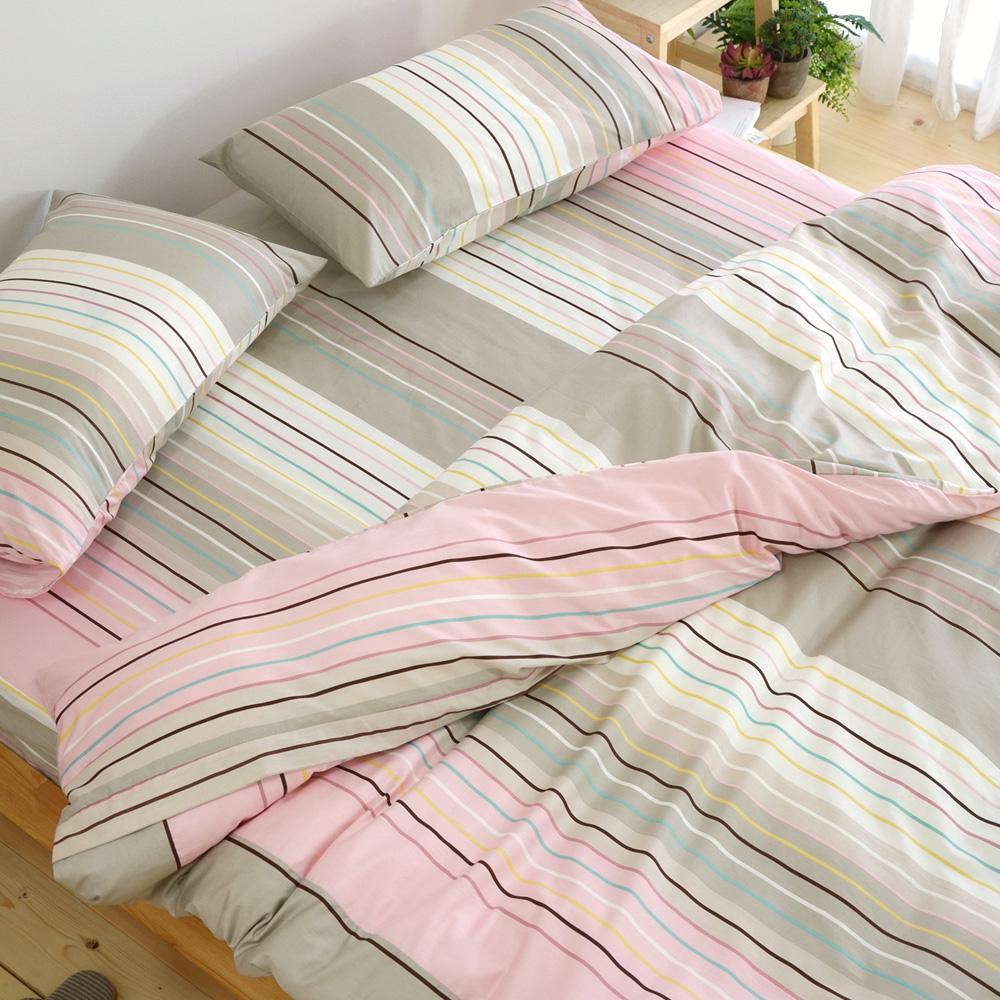 絲薇諾 MIT精梳純棉 自由之線-可愛粉紅 加大四件式-薄床包薄被套組
