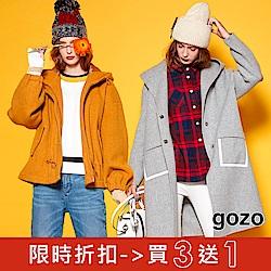 gozo新品 390起 買3免1