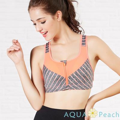 運動內衣 前拉鏈斑馬紋防震聚攏背心 (橘色)-AQUA Peach
