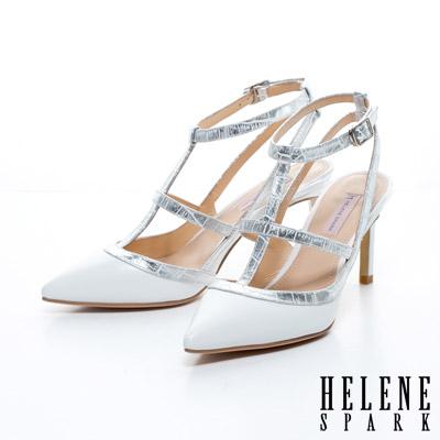 HELENE-SPARK-鱷魚金屬壓紋造型繫帶尖頭高跟鞋-白
