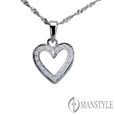 MANSTYLE 甜蜜心情 鑽石墜子