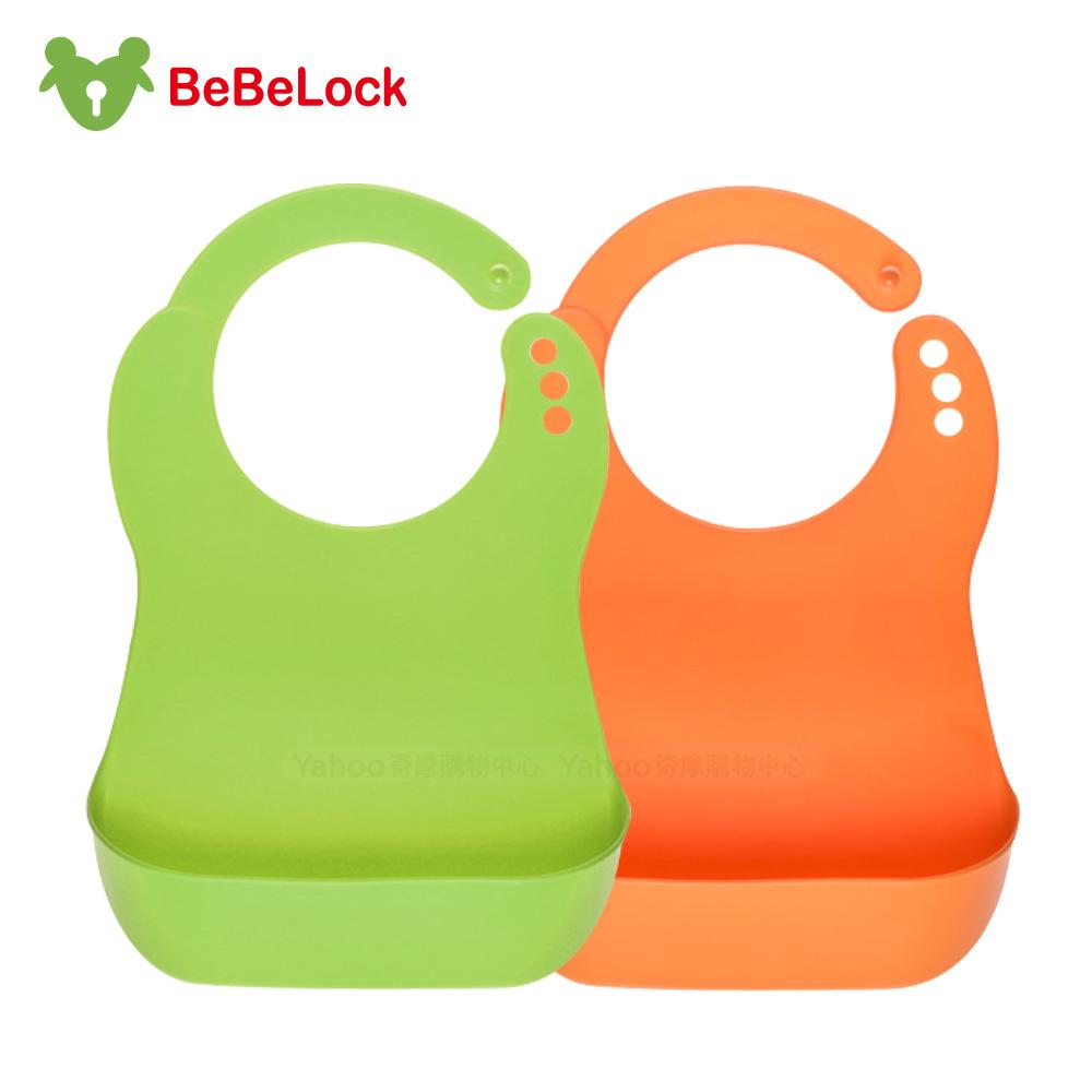 BeBeLock口袋型防水圍兜(綠+橘)