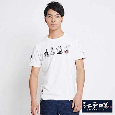 EDWIN 江戶勝趣味童玩玩偶短袖T恤-男-米白