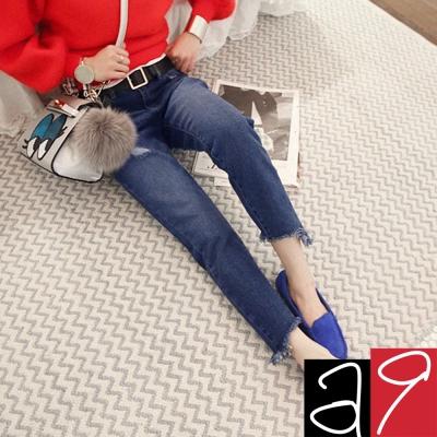 正韓 破損抽鬚斜下擺牛仔褲(藍色)-a.9