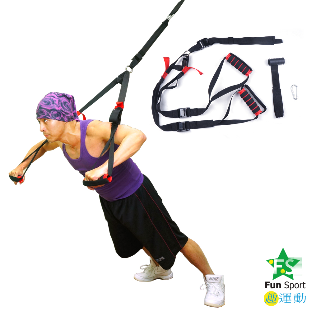 Fun Sport 任意門多功能懸吊訓練繩(懸吊核心/門扣拉繩/門擋/懸吊運動/懸浮訓練/