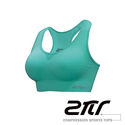 2PIR 女款透氣支撐運動背心 湖水綠