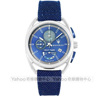 MASERATI 瑪莎拉蒂 經典帆船競賽計時手錶-藍/41mm