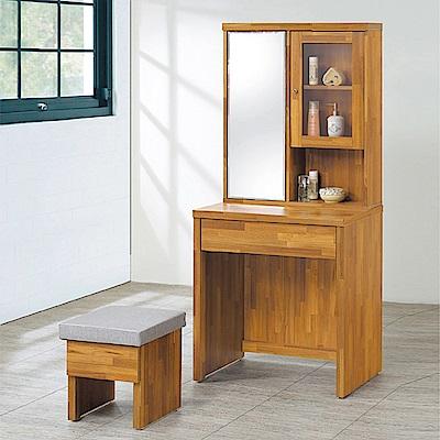 AS-吉姆2.5尺集成木旋轉化妝桌-73x45x160cm