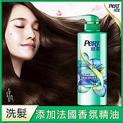飛柔 海洋舒活滋潤去屑 香氛洗髮露 530ml
