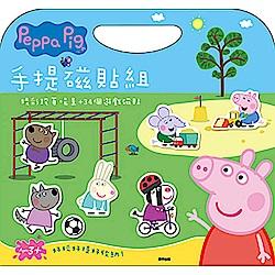 粉紅豬小妹 手提磁貼組