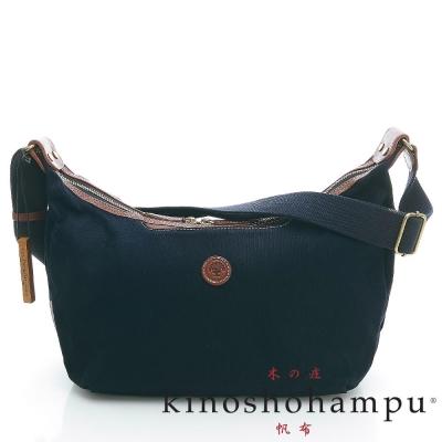 kinoshohampu-雙拉鍊休閒彎月包-藍色