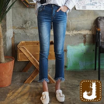 正韓-流蘇褲管抓痕高腰長褲-藍色-100-Korea-Jeans