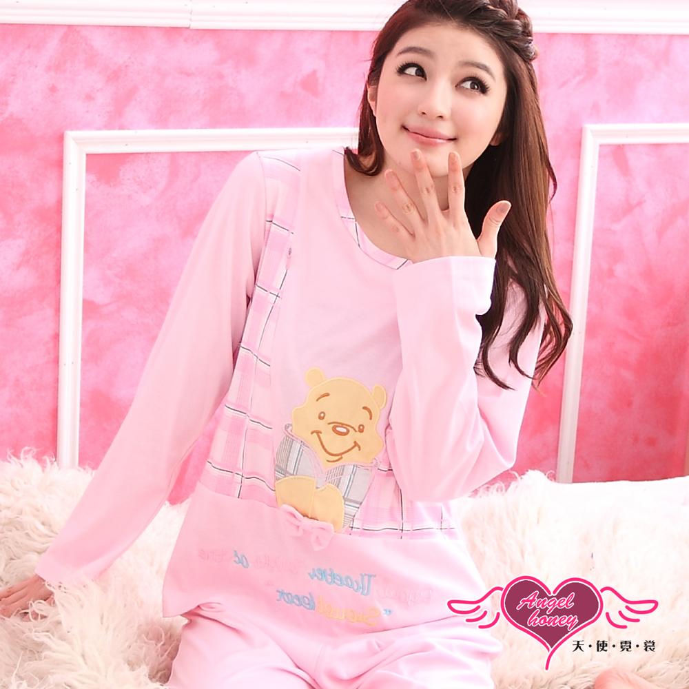 孕婦裝 可愛點綴 居家哺乳衣套裝(粉紅L,XL) AngelHoney天使霓裳