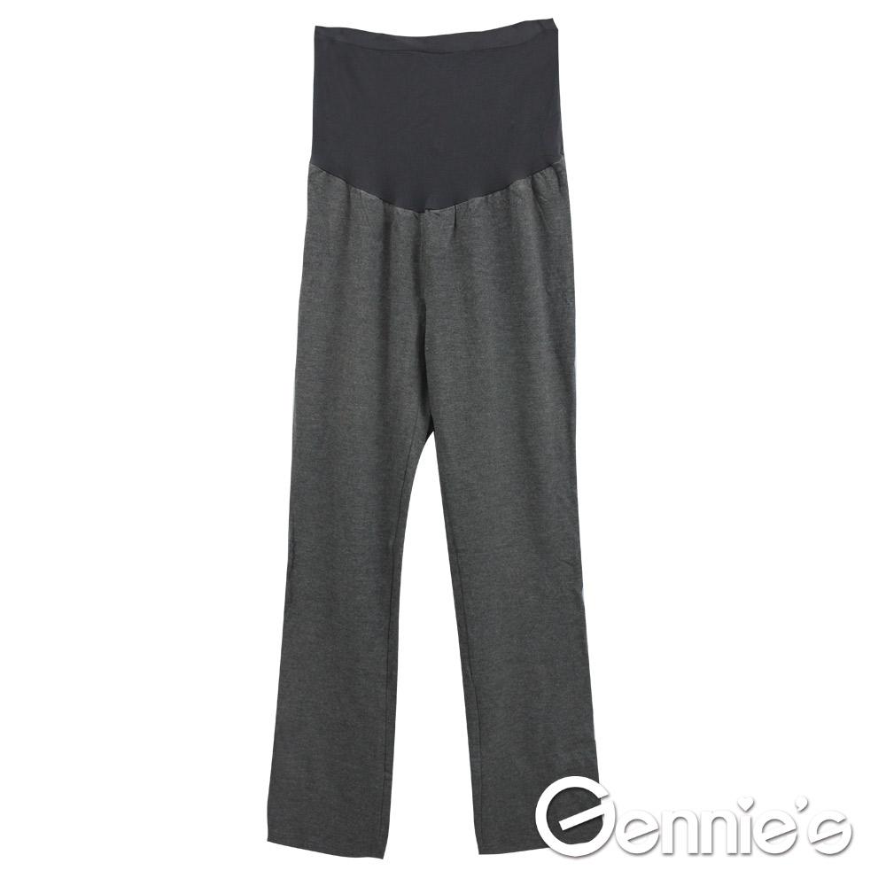 Gennie's奇妮-實穿休閒款春夏孕婦長褲 (T4714)