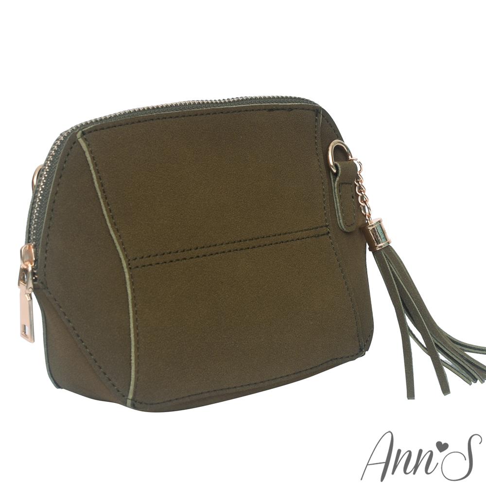 Ann'S SWEET立體拼接素面流蘇肩背小包-綠