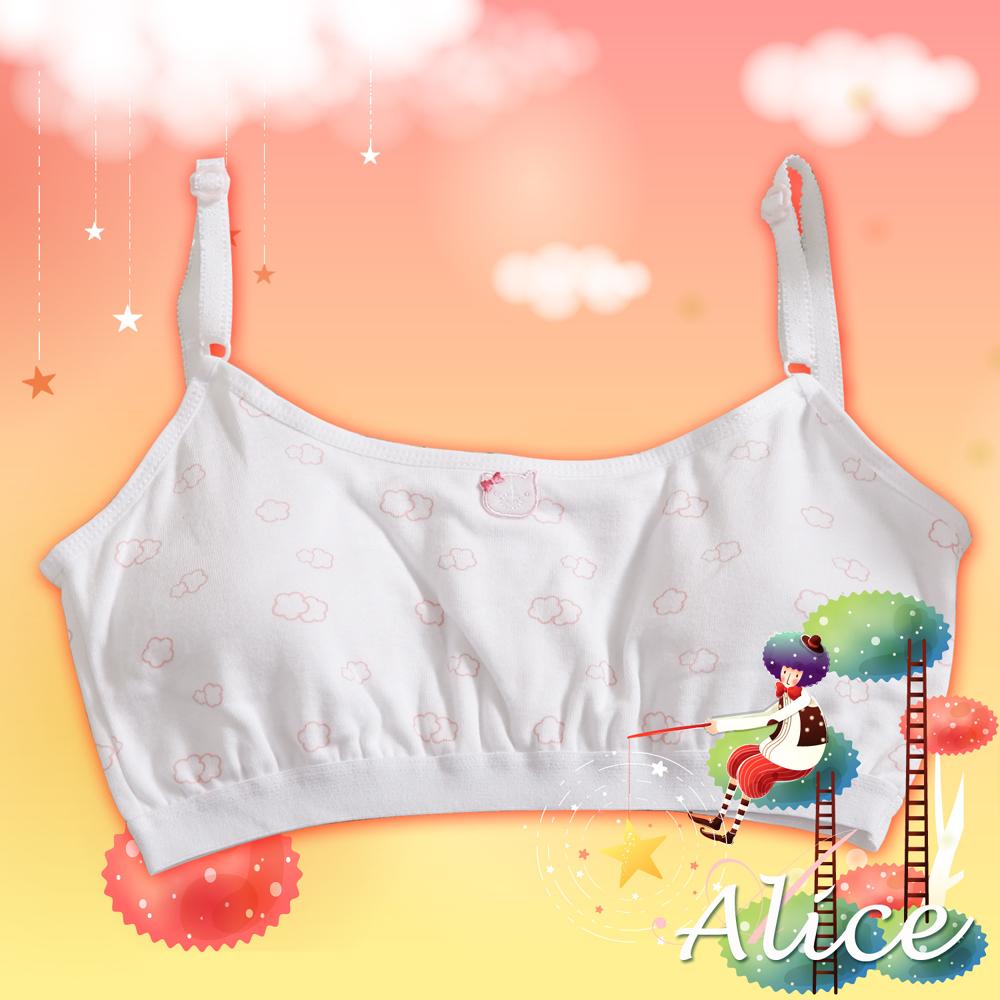 艾莉絲少女內衣 可愛小豬細帶基礎背心(2件組)