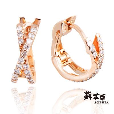 蘇菲亞SOPHIA - 安吉莉娜0.20克拉玫瑰金鑽石耳環
