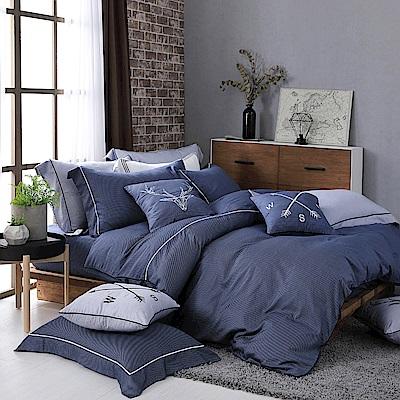 OLIVIA  霍華德 藍  加大雙人床包兩用被套四件組  棉天絲系列