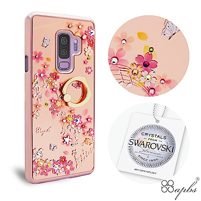 apbs Samsung Galaxy S9  施華彩鑽鏡面指環扣手機殼-彩櫻蝶舞