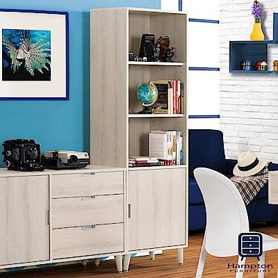 漢妮Hampton米基1.8尺開門書櫥-55x38x180cm