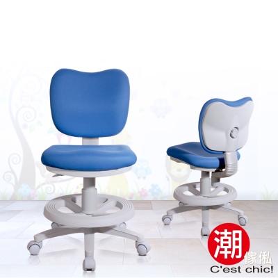 CestChic-Heart心之谷多功能學童椅MIT-藍 W60*D60*H98.5cm