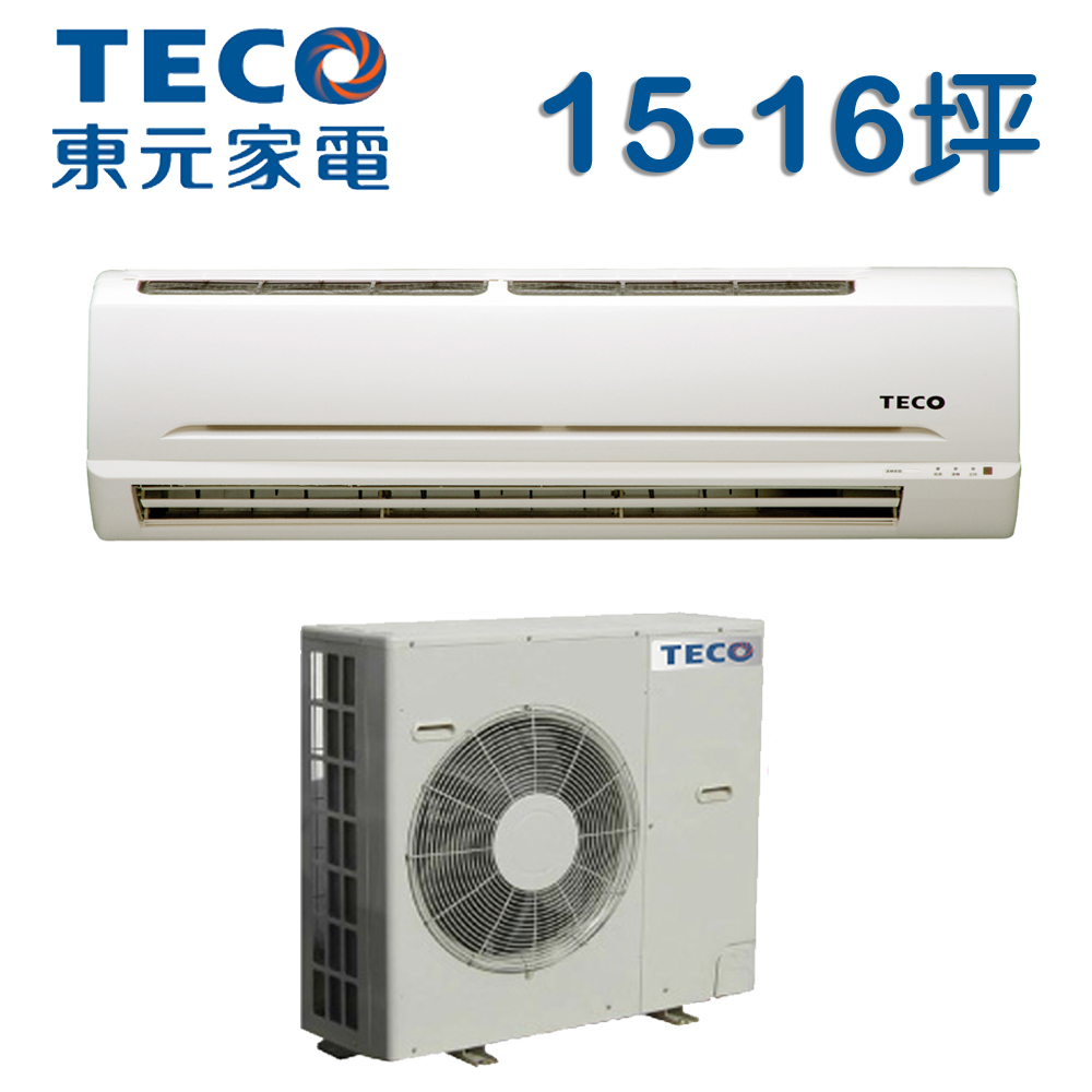 TECO東元 15-16坪 一對一定頻分離式冷氣(MA-GS85FC/MS-GS85FC)