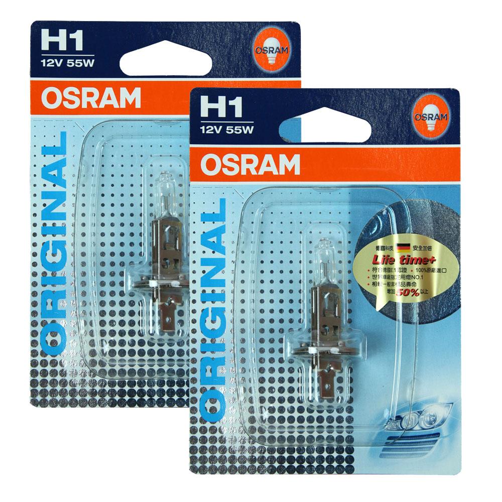 OSRAM 汽車原廠一般燈泡H1 64150-01公司貨 (2入)