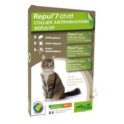 法國皮樂Pilou 貓用天然防蚤蝨防水項圈 成貓用
