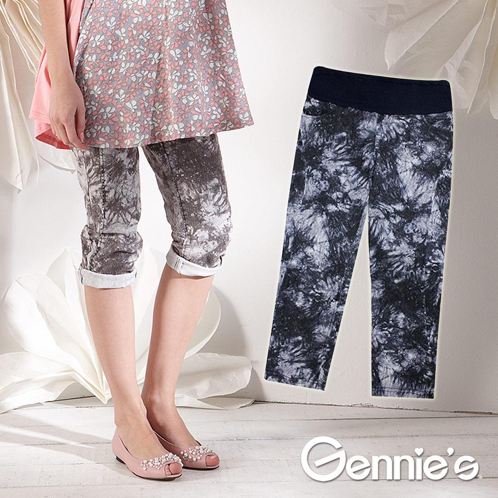 【Gennie's】水洗花紋刷色造型牛仔孕婦長褲-藍/深咖(G4127)
