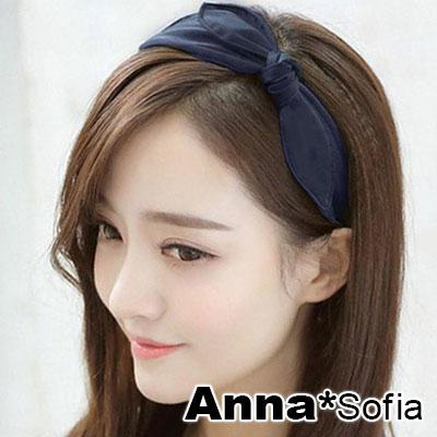 【滿額再7折】AnnaSofia 東大門側雙層蝶結 韓式髮箍(深藍系)