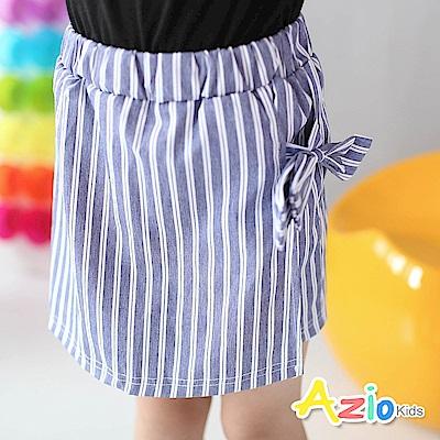 Azio Kids 童裝-褲裙 側蝴蝶結直紋褲裙(藍)