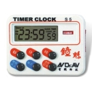 【Dr.AV】24小時正倒數計時器(S5)2入