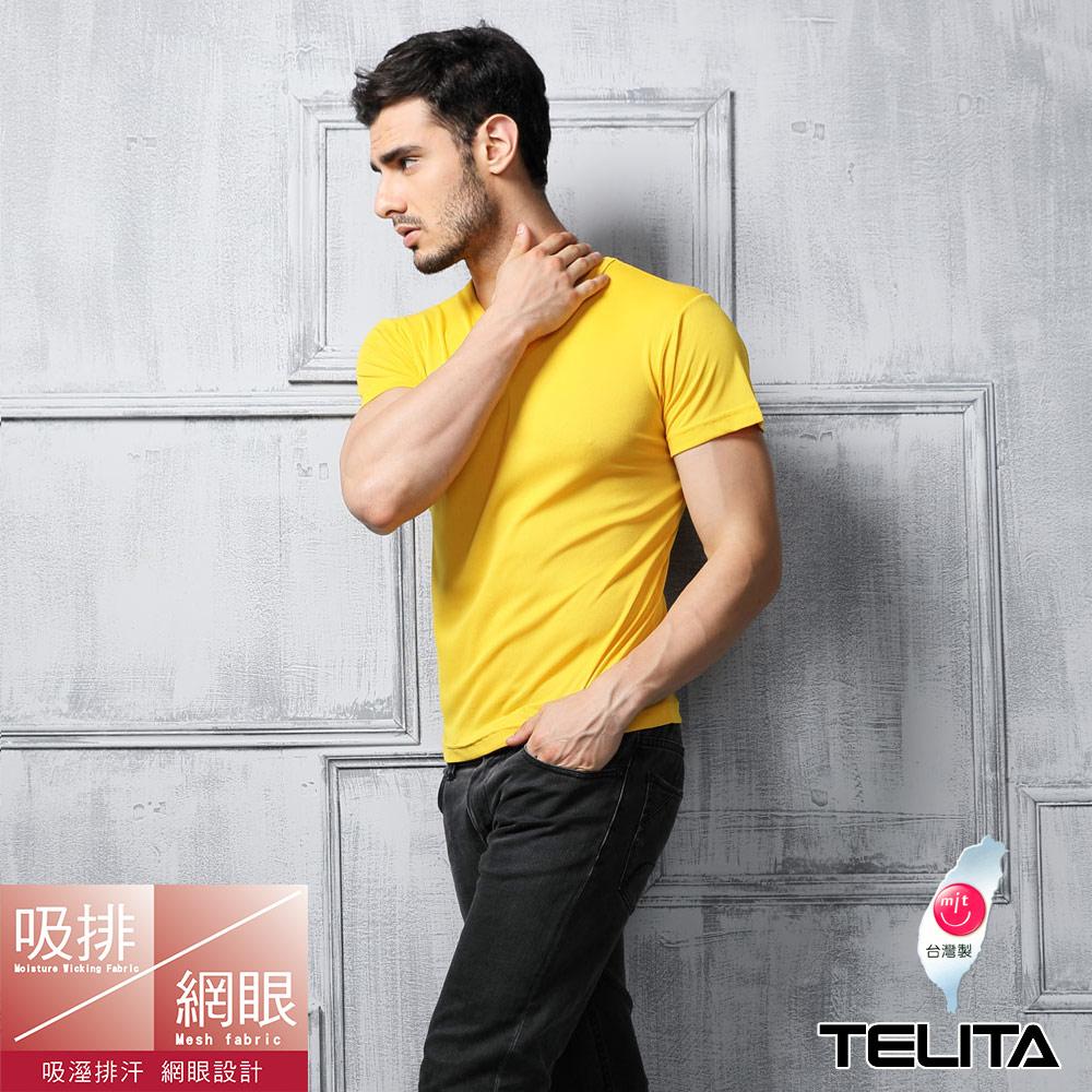 男內衣 吸溼涼爽短袖V領內衣 黃色 TELITA
