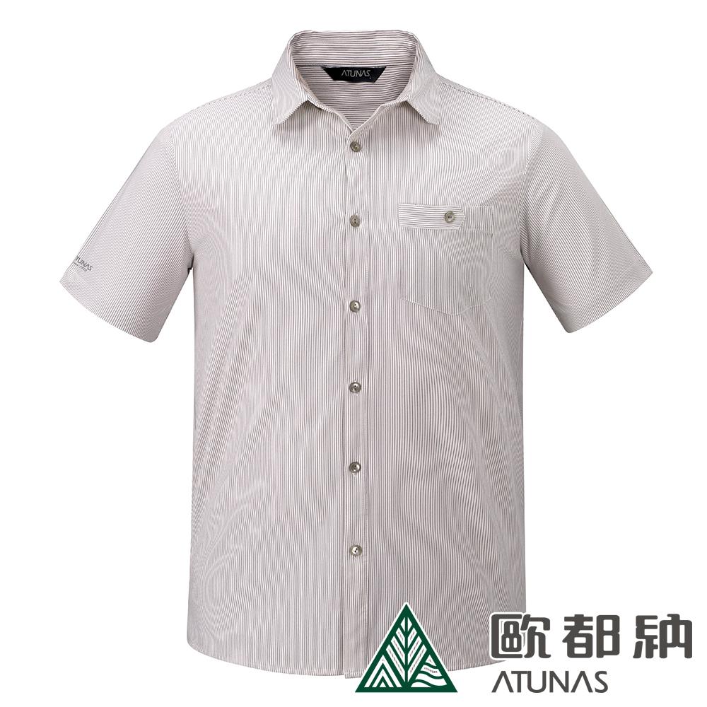【ATUNAS 歐都納】男款休閒透氣吸濕排汗彈性短袖襯衫A1-S1801M白底灰條