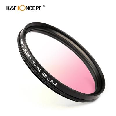 K&F Concept 超薄無暗角清晰漸變圓形濾鏡 粉色